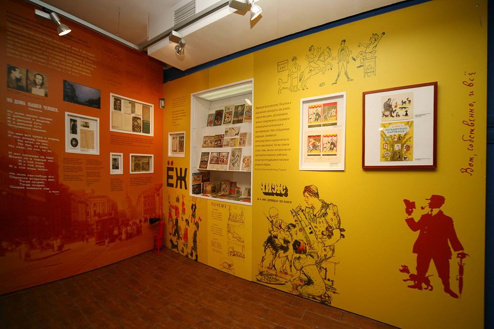 Как сделать музейная экспозиция